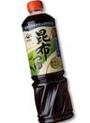昆布つゆ 192円(税込)