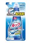 トイレのルック除菌消臭EX詰替 118円(税込)