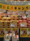 ゴールデンカレー中辛 192円(税込)