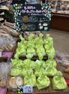 もちもちdeバターたっぷりのまあるいパン 213円(税込)