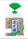 流水麺 そば 139円(税込)