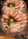 次世代たこプレミアム(ゆで真たこ・生食用)スライス 537円(税込)