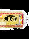 焼そば 149円(税込)
