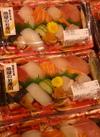 魚屋さんの握り寿司 1,058円(税込)