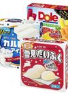 当社指定アイス メーカー希望価格の 40%引