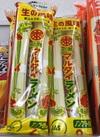 棒ラーメン 106円(税込)