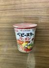 ベビースターラーメンカップ麺 チキン味 105円(税込)