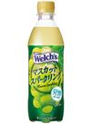 Welch's マスカットスパークリング 90円(税込)