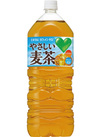グリーンダカラやさしい麦茶 105円(税込)