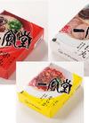 白丸・赤丸・からか 672円(税込)