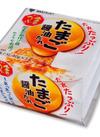 金の粒たまご醤油タレ 84円(税込)