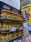 お茶漬け海苔 170円(税込)