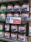 産地限定味のり 321円(税込)