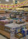 カルピスウォーター 84円(税込)