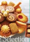 スウィーツクッキーセレクショ 1,079円(税込)