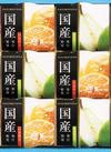 ロイヤルセレクトゼリー 1,274円(税込)