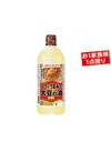 コクとうまみの大豆油 214円(税込)