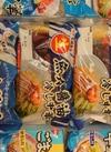 魚介醤油 冷し中華 117円(税込)