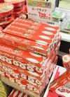 カープラップ 138円(税込)
