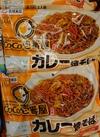 ココ壱番屋カレー焼そば 171円(税込)