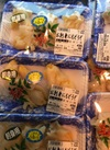 白バイ貝刺身 538円(税込)