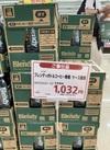 ブレンディボトルコーヒーケース販売 1,114円(税込)