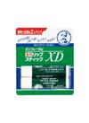 メンソレータム リップXD 163円(税込)
