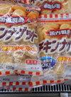 チキンナゲット(ジッパー付き) 327円(税込)
