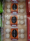 黒豚小籠包 247円(税込)