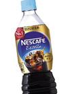 エクセラボトルコーヒー各種 970円(税込)