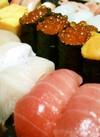 にぎり寿司バイキング 39円(税抜)