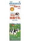 酪農牛乳 236円(税込)