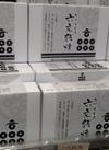 六文銭焼 540円(税込)
