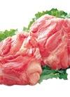 若鶏もも肉 116円(税込)