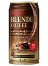 ブレンドコーヒー(レギュラー・微糖・カフェオレ) 862円(税込)