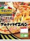 ラ・ピッツァ GRANDアルトバイエルン 214円(税込)