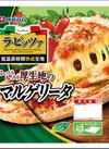 ラ・ピッツァ マルゲリータ 214円(税込)