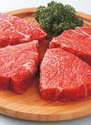 黒毛和牛モモ ステーキ用・焼肉用・うす切り・ブロック 537円(税込)