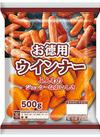 お徳用ウインナー(500g) 321円(税込)