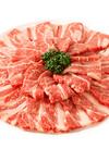 牛バラカルビ焼肉用※解凍 148円(税抜)