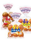 ネオバターロール・ネオバターレーズン・ネオ黒糖ロール 137円(税込)
