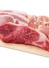 お肉よりどり 735円(税込)
