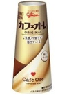 カフェオーレ(オリジナル) 84円(税込)