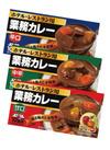 業務カレー(甘口・中辛・辛口) 106円(税込)