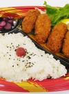 広島産カキフライ弁当 422円(税込)