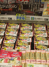 小田原タンメン総本店監修 昔ながらのタンメン 139円(税込)