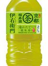伊右衛門 139円(税込)