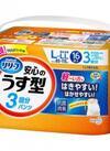 リリーフ パンツタイプ 安心のうす型L16 1,298円(税込)