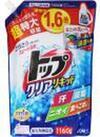 トップクリアリキッド抗菌 詰替超特大 382円(税込)