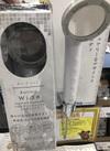 マイクロバブルシャワー TK-7007 12,100円(税込)